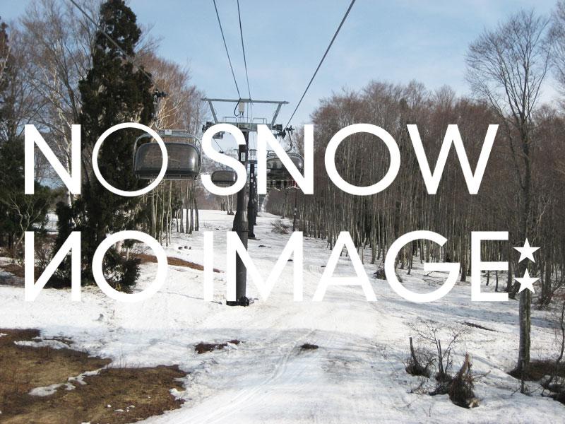 NO SNOW NO IMAGE