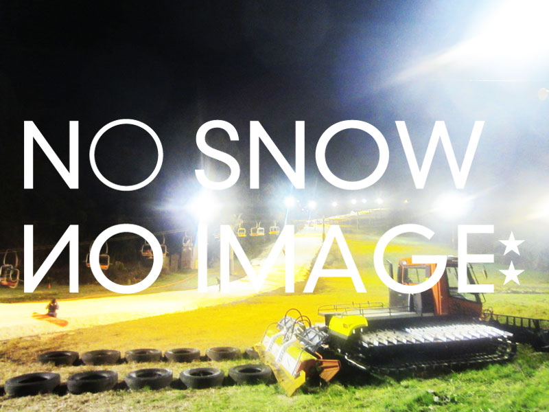 NO SNOW NO IMAGE